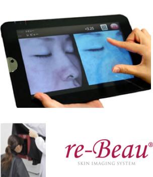 re Beau(レビュー)