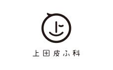 ニキビ・ニキビ跡治療